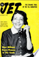 6 окт 1955