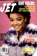 25 ноя 1985