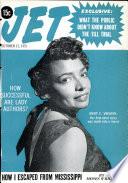 13 окт 1955