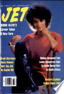 19 авг 1985