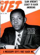 24 июл 1969
