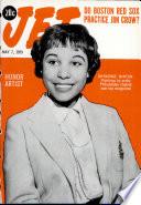 7 май 1959