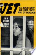 21 апр 1960
