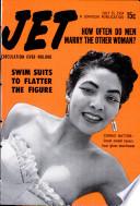 15 июл 1954