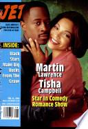 21 фев 1994