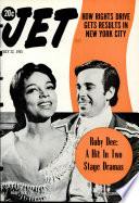 22 июл 1965