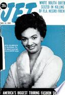 12 ноя 1959
