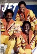11 авг 1977
