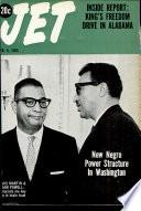 4 фев 1965