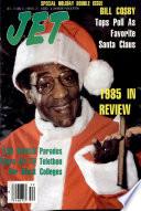 30 дек 1985 г. – 6 янв 1986 г.