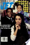25 сен 1989