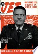 5 мар 1959