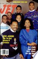 26 дек 1988 г. – 2 янв 1989 г.