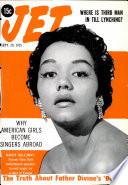 29 сен 1955