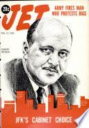 15 фев 1962