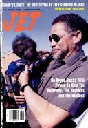 4 сен 1989