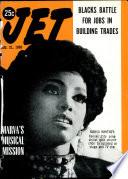 21 авг 1969