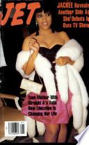 22 май 1989