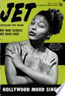 1 июл 1954