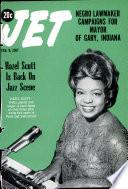 9 фев 1967