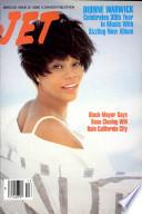 29 мар 1993