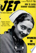30 апр 1953