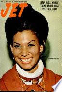7 янв 1971