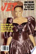 23 янв 1989