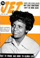 26 ноя 1959
