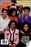 3 апр 1989