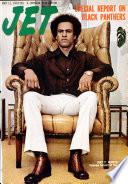 11 май 1972