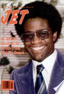 23 апр 1981