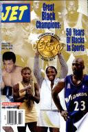 19 ноя 2001
