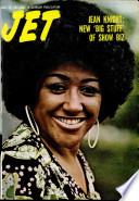 12 авг 1971