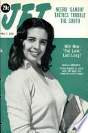 7 апр 1960