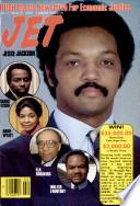 14 янв 1982