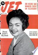 19 ноя 1959