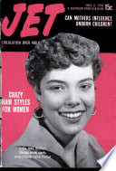 8 июл 1954