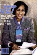 21 май 1981