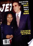 1 ноя 1993