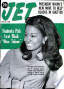8 май 1969