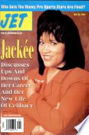 20 май 1996