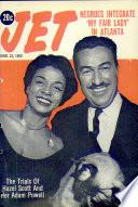 31 мар 1960