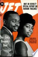3 авг 1967