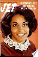 4 мар 1971