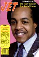 1 мар 1982