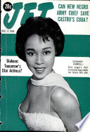 3 дек 1959