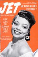 10 июн 1954