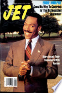 7 дек 1992