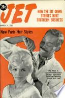 24 мар 1960